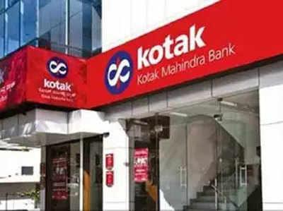 कोटक महिंद्रा बैंक।