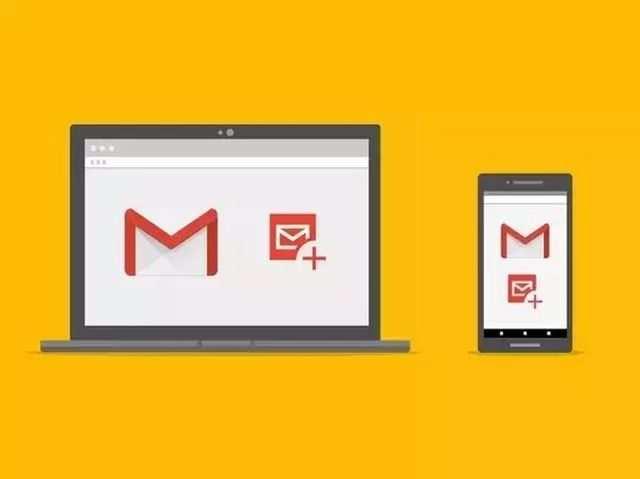 Gmail में आने वाला है काम का फीचर, अपने आप डिलीट हो जाएगा ईमेल