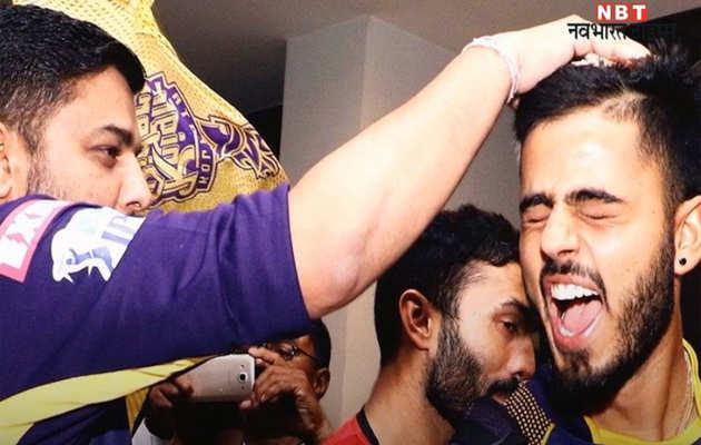 देखें, दिल्ली को हराने के बाद KKR ने यूं मनाया जश्न