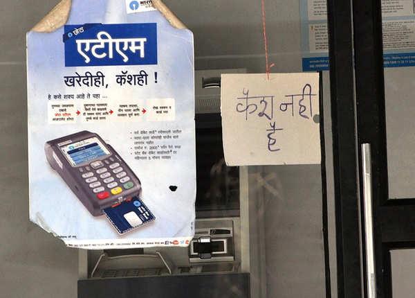 लोग निकाल नहीं रहे 2000 रुपये के नोटः सरकार