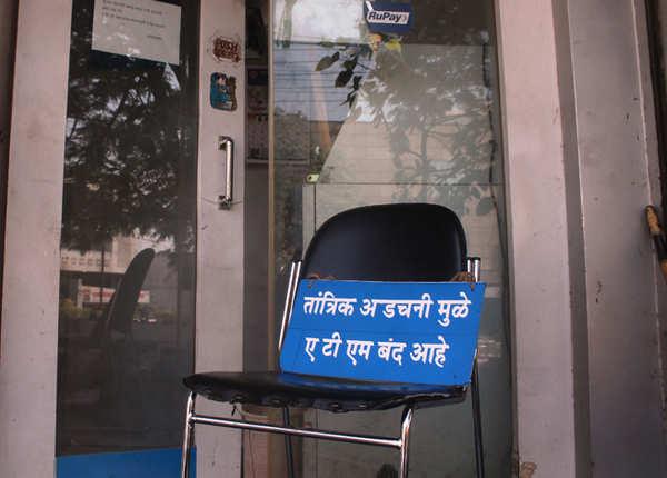 ATM और बैंकों में कैश की कमी के क्या हैं बड़े कारण