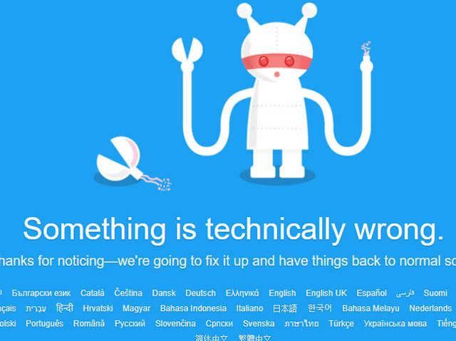 माइक्रो ब्लॉगिंग साइट ट्विटर हुआ डाउन, रुक-रुककर कर रहा था काम