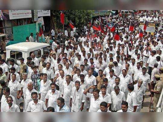 DMK Rally