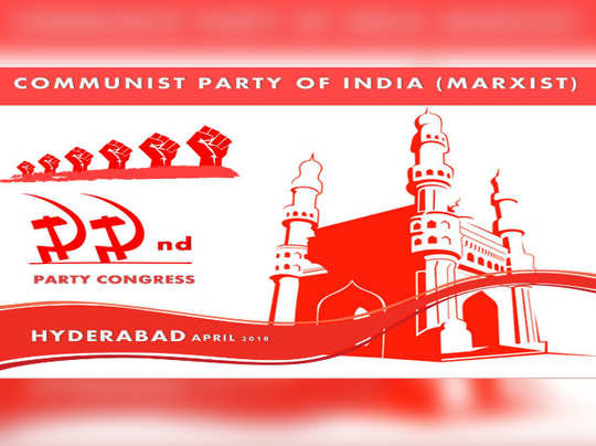CPM Party Congress