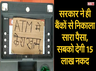 funny video on cash crunch in banks
