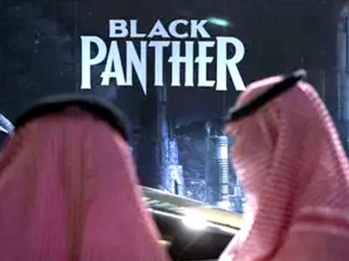 ब्लैक पैंथर