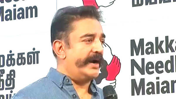 my party will contest next local polls kamal haasan
