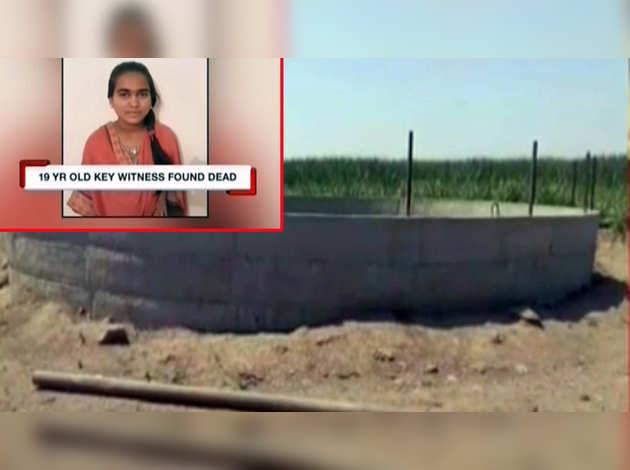 भीमाकोरेगांव हिंसा में चश्मदीद लड़की की कुएं में मिली लाश, 2 गिरफ्तार