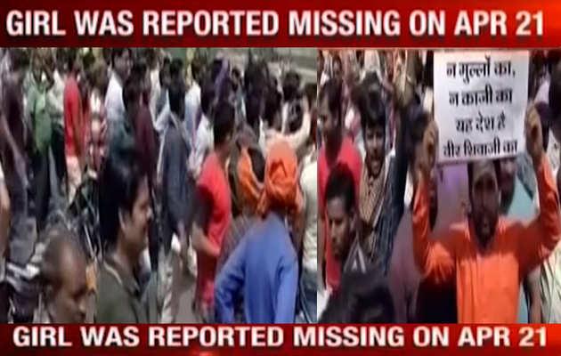 दिल्ली: मदरसे में नाबालिग से बलात्कार के आरोप में युवक गिरफ्तार, लोगों ने NH 24 किया जाम