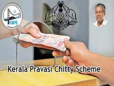 pravasi chitty will start soon minister thomas issac