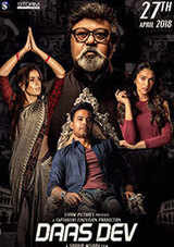 daas dev movie review in hindi