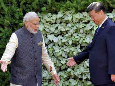 पीएम मोदी और चीन के राष्ट्रपति शी चिनफिंग (फाइल फोटो)