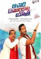 achari america yatra movie review and rating in telugu
