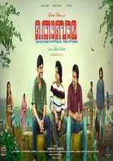 thobama movie review