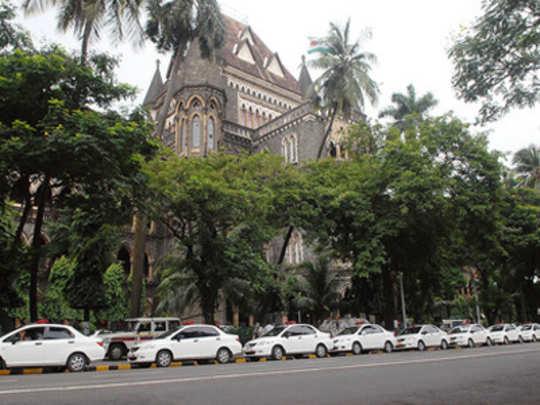 mumbai-highcourt