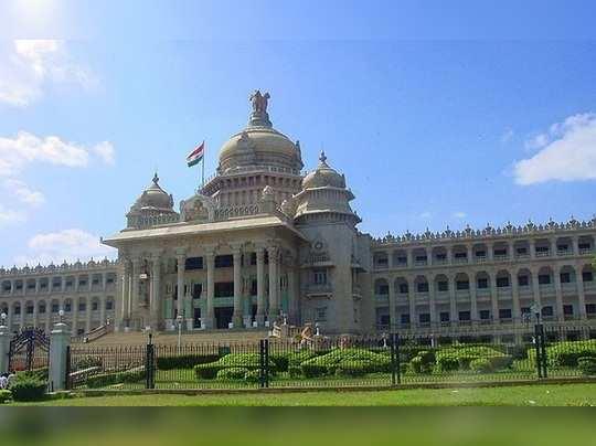 karnataka-assembly