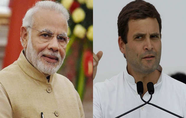 कर्नाटक चुवाव: पीएम मोदी ने दी राहुल गांधी को चुनौती