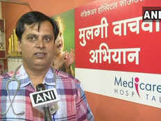 pune based doctor started an initiative beti bachao janandolan in 2012