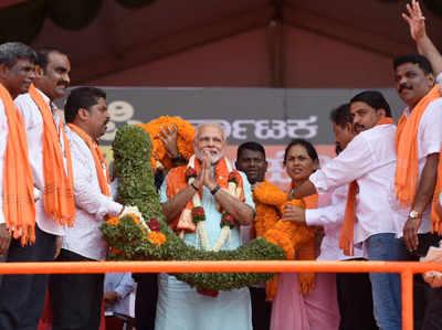 कर्नाटक के उडुपी में प्रधानमंत्री नरेंद्र मोदी