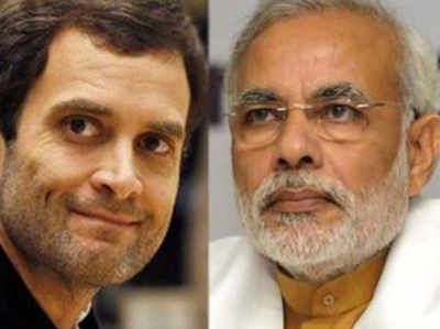 कांग्रेस द्वारा बीजेपी पर अप्रत्यक्ष हमला