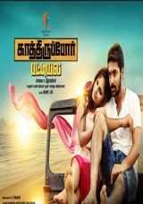 kathirupor pattiyal tamil movie review