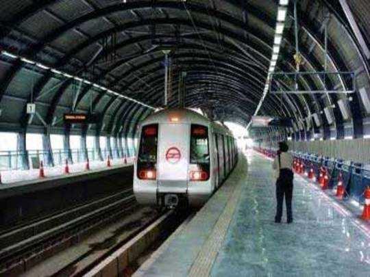 thane-metro