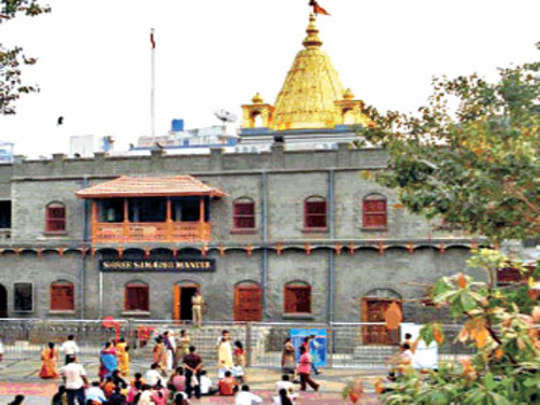 shirdi-sansthan