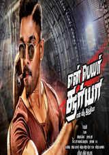 en peyar surya en veedu review in tamil