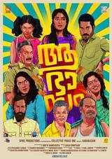 aabhasam malayalam movie review and rating