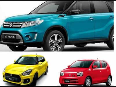 स्विफ्ट स्पॉर्ट से नई अर्टिगा तक...आ रहीं मारुति सुजुकी की ये नई कारें