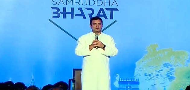 जब राहुल गांधी ने बताया ऐसे बन सकेंगे वो देश के पीएम
