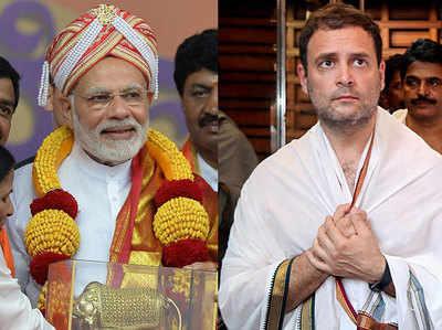 पीएम मोदी और कांग्रेस अध्यक्ष राहुल गांधी (फाइल)