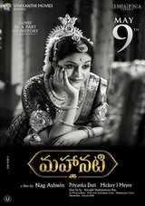 mahanati telugu movie review and ratings