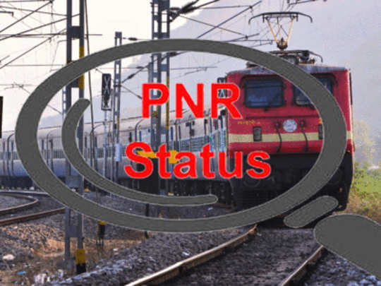 railway-ticket-pnr