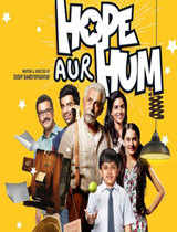 hope aur hum movie review in hindi