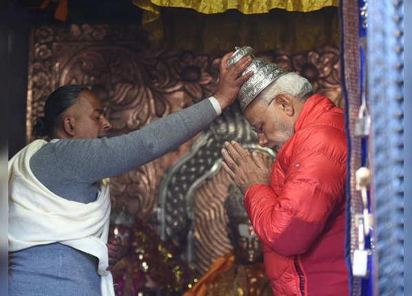 हिंदूओं और बौद्धों का पवित्र स्थल