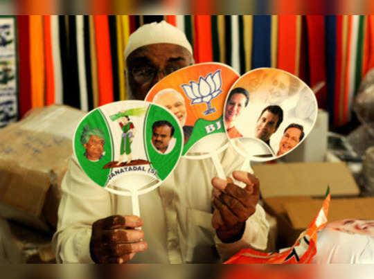 karnataka election 1