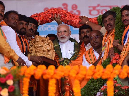 फाइल फोटो: कर्नाटक में चुनाव प्रचार करते पीएम मोदी