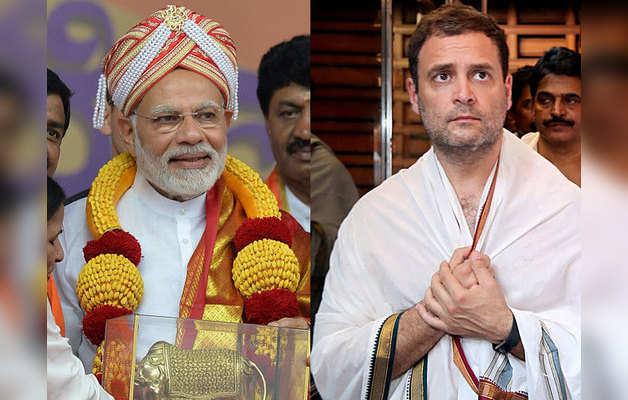 पीएम मोदी और राहुल गांधी (फाइल)