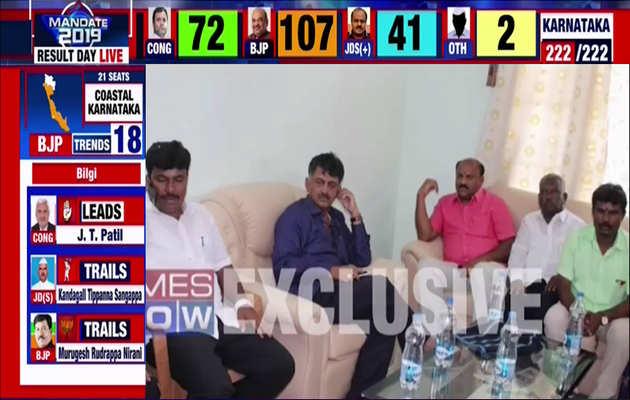 कर्नाटक: कांग्रेस नेता डीके शिवकुमार ने निर्दलीय उम्मीदवार से मुलाकात की