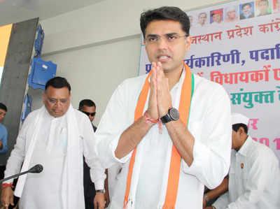 राजस्थान कांग्रेस के अध्यक्ष सचिन पायलट