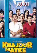 khajoor pe atke movie review in hindi