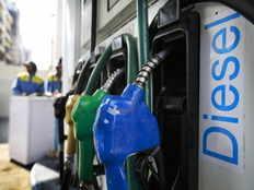 petrol diesel prices hits highest level