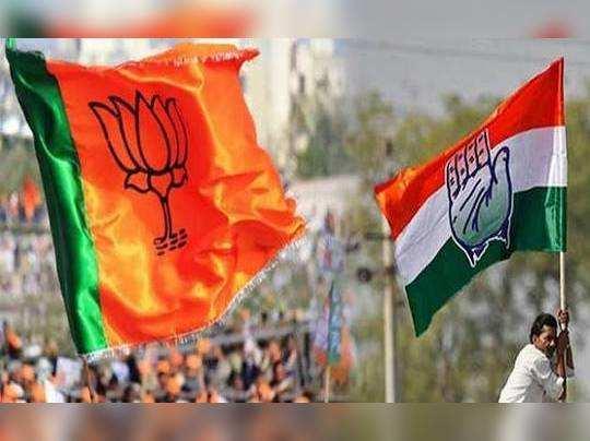 74-BJP_5