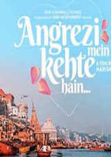 angrezi mein kehte hain movie review in hindi