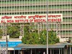 aiims to get placement cell nadda