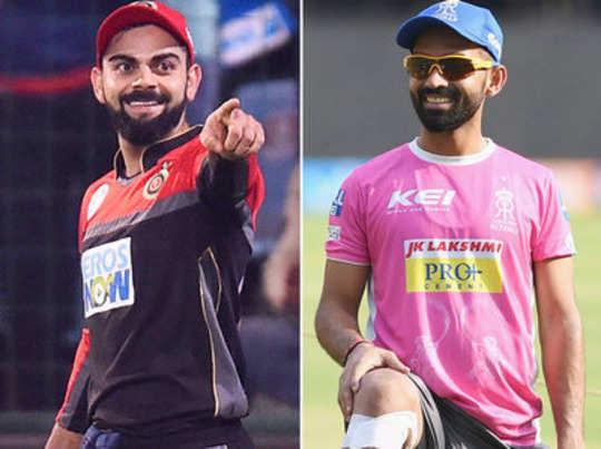 IPL: राजस्थानची बेंगळुरूवर ३० धावांनी मात