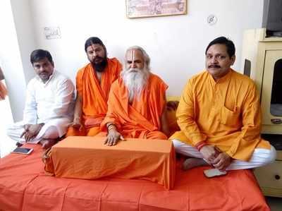 राम विलास वेदांती और अन्य