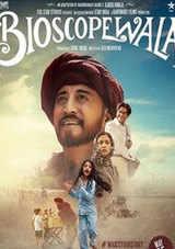 bioscopewala movie review in hindi