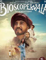 bioscopewala movie review in hindi